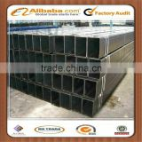 Seamless or weld black square pipe steel square tube for free cutting