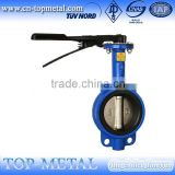 good semi stem full lug type butterfly valve                                                                         Quality Choice