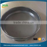 5 micron stainless steel wire mesh soil testing sieve (free sample)