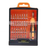 32 In 1 Screwdriver Repair Tool Kits For Apple - Jakemy JM-8100