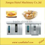 2016 Widely Used in Pita Bakery Equipment / Bread Making Machines Roast Oven