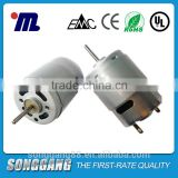 high quality carbon-brush MABUCHI DC motor RS-385PH-17120 used in laser printer multifunction printer                                                                         Quality Choice