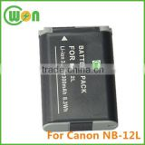 3.6V 1910mAh High Capacity Battery NB-12L NB12L Battery for Canon PowerShot G1 X Mark II, N100, VIXIA mini X Digital Camera