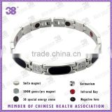 the latest fashion blue semi-precious stone jewelry newnest 316L steel gold china chain white gold woman magnetic bracelet 2013