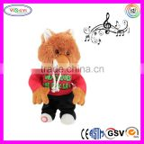 D704 Brown Fox Shaking Body Electric Animal Stuffed Singing and Dancing Plush Toy
