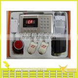 wireless access control GSM auto dialer electric panel for fences --factory