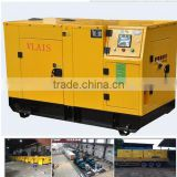 Guangzhou diesel generator supplier, 25kva diesel super diesel generator, top quality high effiency silent diesel portable