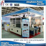 China guangzhou sale Multicolor multi-function automatic 5 colors screen printing machine for Perfume glass bottle