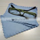 4*6inch Streak Free Lint Free Easily Clean Ultra Sonic Wavy Edge Microfiber Sunglasses Cleaning Cloth
