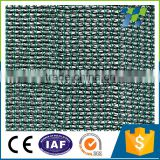 Scaffold safety net