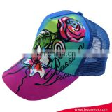 floral baseball cap satin 5 panel trucker hat with rose flower embrpider