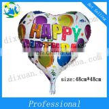 (DX-QQ-0023)INFLABLE HUMAN BALLOON FOR WHOLESALE
