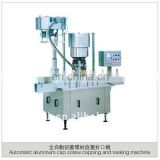 Automatic screw cap bottle sealing machine