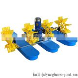 Excellent oxygen for fish tank / impeller aerator paddle wheel aerator with diesel engine