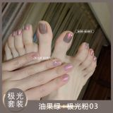 For Nail Industry Gel Nail Kit Jelly Rice Grey / Aurora Powder 03