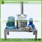 Factory Price High Quality Excellent QGWFJ environmental protection super fine powder machine