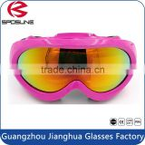 Stylish wholesale custom logo glasses children outdoor sports sunglasses for blue light protection laser eye protection goggles