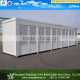 2016 new!! movable outdoor mobile toilet/portable public toilet/steel prefab toilet wc
