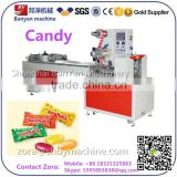 Automatic Pillow seal High speed jelly bean candy / chewing gum Packing machine