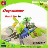 Wholesale Top Kids Garden Tool Set From China                                                                         Quality Choice