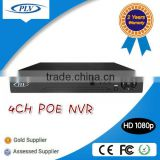 New products on China market 2 mega pixel 4ch poe cctv nvr software
