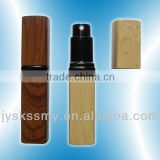 cosmetic packaging aluminium perfume atomizer bottle