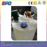 chemical dosing PE tank with mixing motor