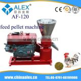 2014 good quality feed pellet machine for hot selling AF-120(Diedel electric dual purposes)