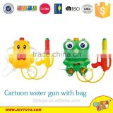 Hot sale good quality duck/frog shape plastic backpack water gun for kids,water gun with bag,cartoon summer toy
