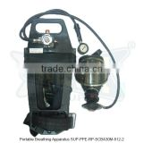 Portable Breathing Apparatus ( SUP-PPE-RP-SCBA30M-812-2 )