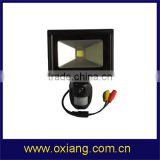 Motion activated security light camera ZR710