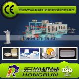 Automatic disposable food box making machine /ps disposable food container making machine
