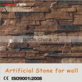 artificial decorative stones, faux modern exterior decorative stone wall tile,artificial stacked stone,exterior wall stone tile
