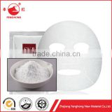 Cosmetic grade bentonite Clay for facial mask as effective gelling agent