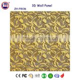 high quality MDF base material wall panel with UV lacquer rubber mud surface material on sale
