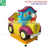 Attractive and exciting park kiddie rides,kiddie rides and arcade game machine,electronic kiddy ride