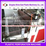 PP Woven Fabric Bag / Sheet Perforation Machine with cutting equipment zig zag