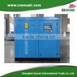 Chinese factory price energy saving variable speed drive vsd vfd screw air compressor for sale