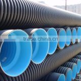 Light weight pe drain pipe used hdpe material plastic pipe for drainage