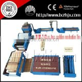 Hot Sale Nonwoven Bonded Wadding Production Line For Quilts WJM-3