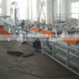PET bottle flakes washing,recyling,cleaning line