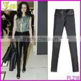 Large Size Hot Womens Girls Sexy Fashion Faux Leather Black Leggings Pencil Pants Trousers Tights