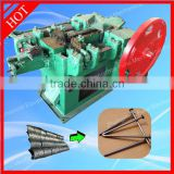 2014 Stable performance coil wire nail making machine 008613103718527