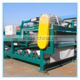 DY Type Belt Filter Press belt dewatering machine