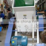 plastic crusher machinery