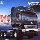 Low Price SINOTRUK HOWO A7 6x4 Tractor Truck ZZ4257V3247N1B For Sale