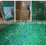 used cargo net car cargo net shipping cargo net with knot or without knot DEKRA certification in Germany and Australia market