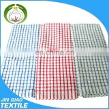 100% Cotton High Quality elegant home towels