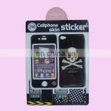 Epoxy sticker for cellphone