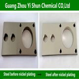 Stainless steel electroless nickel plating Medium phosphorus chemical nickel Phosphorus in nickel phosphorus coating